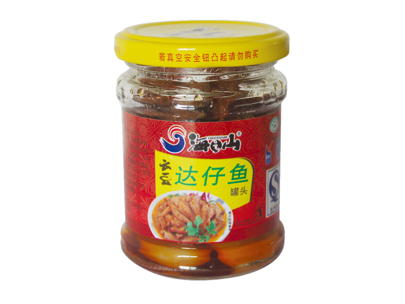 Canned fish 125g